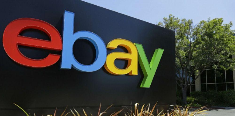 Integracion eBay